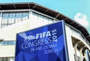 FIFA: у России и Катара могут отобрать Чемпионат Мира