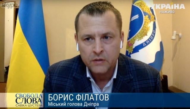 Мэры украинских городов: власть забрала у нас миллиарды в пользу олигархов