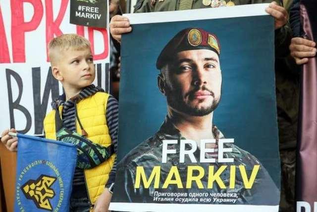 Суд в Италии оправдал украинского военного Виталия Маркива