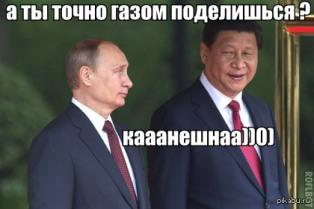 Владимир Путин в Китае