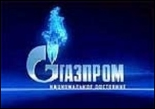 Молдова договорилась с Газпромом