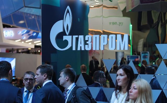 В Европе сняты аресты с активов Газпрома, наложенные по искам Украины