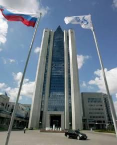 """""""Газпром"""" может заложить свои энергоактивы"""