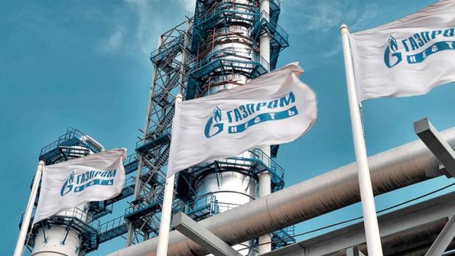 """Казахстан разорвал коонтракт с """"Газпромнефтью"""" из-за санкций США"""