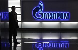 Почему Газпром не спешит перечислять Украине $2,56 млрд после поражения в С ...
