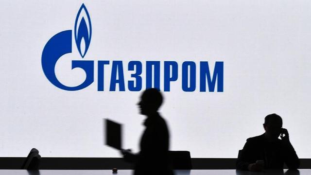 Украина начала получать средства из арестованных активов Газпрома