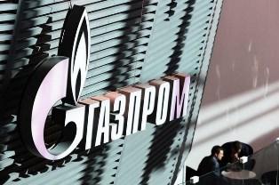 Газпром проиграл Украине суд в Стокгольме