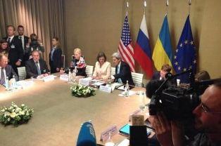 Итоги переговоров в Женеве: полный текст резолюции