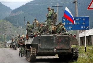 Российское вторжение в Грузию