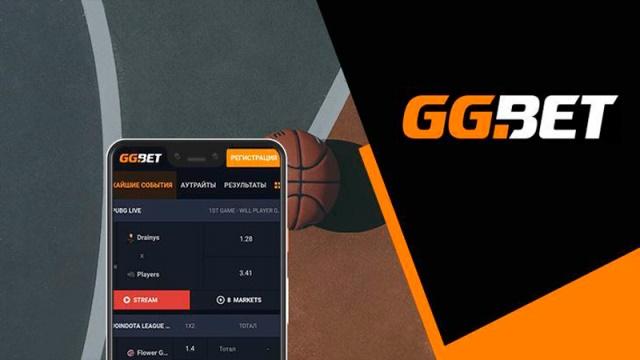Скачать приложение GGBet: весь функционал площадки в вашем смартфоне