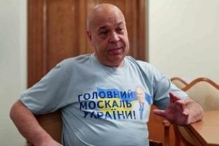 Геннадий Москаль: в Луганске сидит 5-е управление ФСБ России
