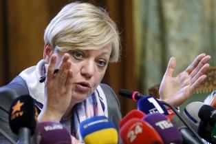 Гонтарева не знает будет ли работать Приват24