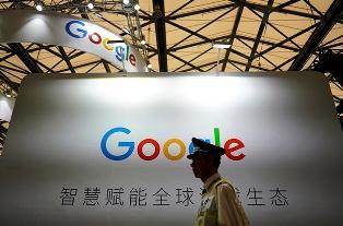 Google помогает китайским военным?