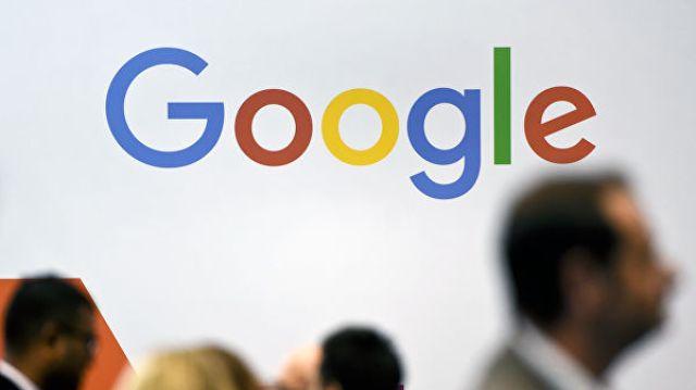 В Google выявили дискриминацию мужчин