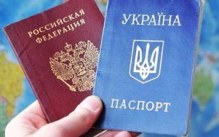 Госдума РФ приняла во втором чтении скандальный закон о гражданстве