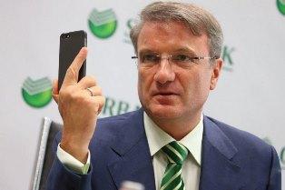 Герман Греф – отец нового «Сбербанка»