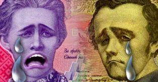 Гривна все: каковы причины резкого обвала украинской валюты