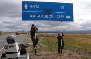 В Хабаровске блокируют Яндекс, Википедию и Кинопоиск