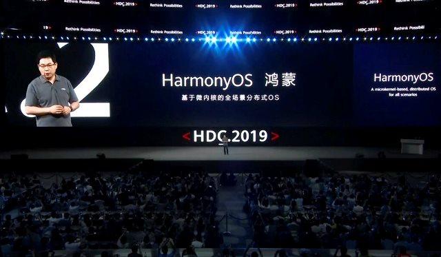 Harmony OS: российской операционки на смартфонах Huawei не будет