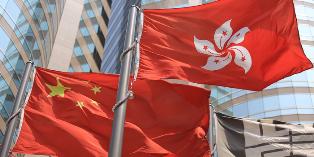 Китай лишает Гонконг остатков самостоятельности