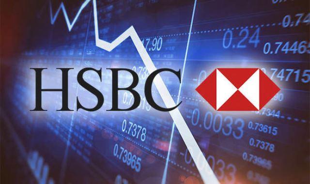 Расследование о подозрительных транзакциях обрушило котировки крупнейших банков