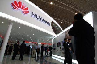 Украина передает собственные телекоммуникации на откуп китайцам