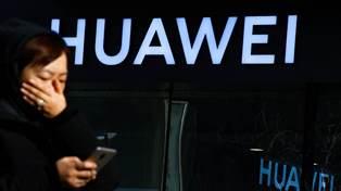Huawei приобрела российского разработчика технологии распознавания лиц