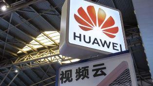 Правительство США просит суд отклонить иск Huawei