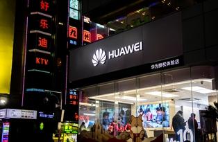 Huawei все: что будет с их смартфонами после бойкота от Google и американских IT-компаний?