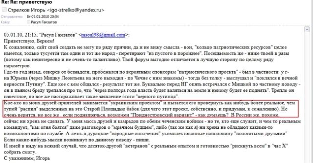 http://mediavektor.org/uploads/igirkin7.jpg