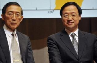 Выборы на Тайване: сторонники сближения с Китаем проиграли