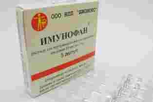 В Украине запретили продажу очередного популярного лекарства