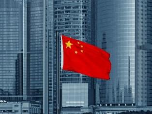 Объем иностранных инвестиций в Китай в 2020 году достиг рекордного уровня