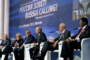 Инвесторы вывели из России рекордные $1,6 млрд