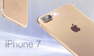 Фанаты Apple должны страдать или что нового будет в iPhone7?