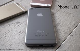 Ниже некуда: Apple презентовала самый дешевый смартфон iPhone SE