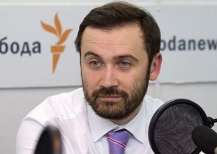 Депутат Госдумы Пономарев решил не возвращаться в Россию