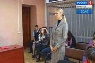 В Иркутстке в честь Дня Победы амнистировали дочь чиновника, сбившую насмер ...