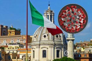 Коронавирус в Италии: 10 муниципалитетов закрыты на карантин