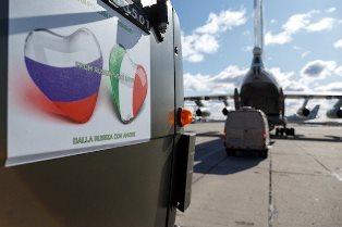 В Италии разочарованы помощью из РФ: 80% оборудовани оказалось бесполезным