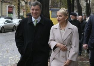 Юлия Тимошенко и Арсен Аваков