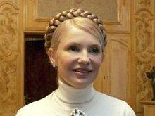 Тимошенко в Донецке посетит шахту Засядько.