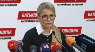 Заявление Тимошенко по Нафтогазу подтверждает ее работу на Кремль?