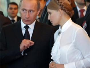 Путин и Тимошенко сотрудничают, чтобы привести ее к власти