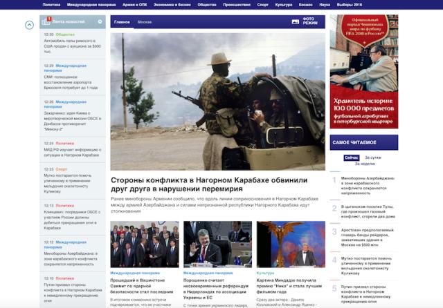Нагорный Карабах: о паразитировании Путина на конфликте между Азербайджаном и Арменией