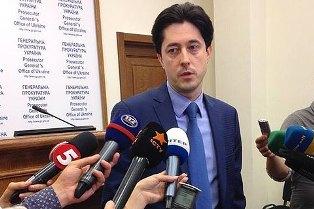 Заместитель Генпрокурора Украины подал в отставку из-за коррупции