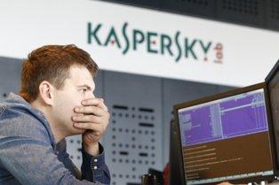 WSJ: Россия использовали Антивирус Касперского для кражи данных АНБ