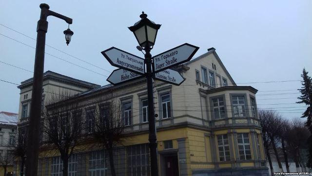 Варвары на родине Канта: как Россия уничтожает Кенигсберг