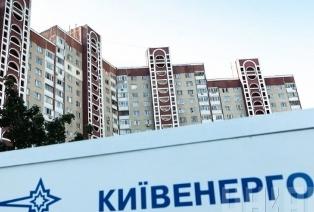 В Киеве могут отключить отопление уже к Пасхе