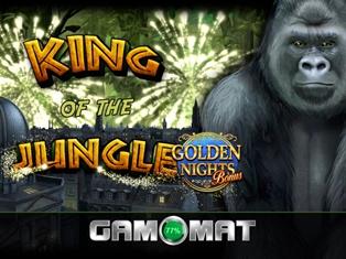 В Африку за приключениями: обзор игры King of Jungle на Азино 777